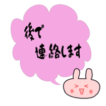 Message Usako sticker #2115459