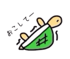 kamenotumori sticker #2115592