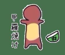kamenotumori sticker #2115600
