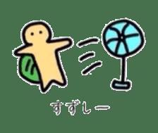 kamenotumori sticker #2115602