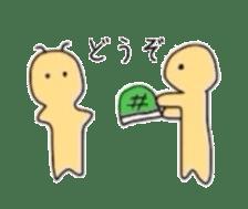 kamenotumori sticker #2115618
