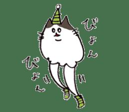 bikyaku-cat sticker #2115822
