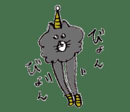 bikyaku-cat sticker #2115823