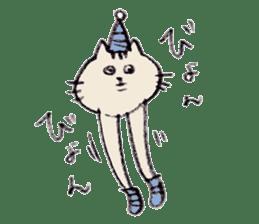 bikyaku-cat sticker #2115824
