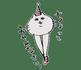 bikyaku-cat sticker #2115825