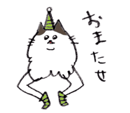 bikyaku-cat sticker #2115826