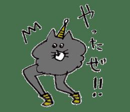 bikyaku-cat sticker #2115827