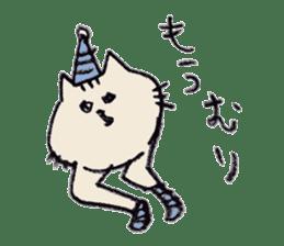 bikyaku-cat sticker #2115828