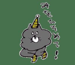 bikyaku-cat sticker #2115831