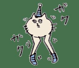 bikyaku-cat sticker #2115832