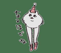 bikyaku-cat sticker #2115833