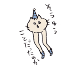 bikyaku-cat sticker #2115836