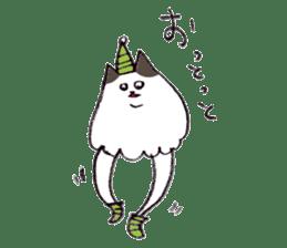 bikyaku-cat sticker #2115838
