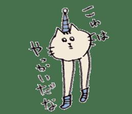 bikyaku-cat sticker #2115840