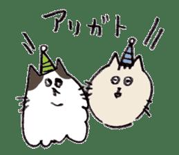 bikyaku-cat sticker #2115850
