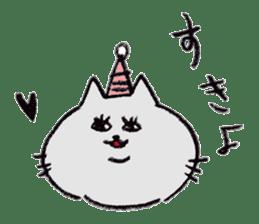 bikyaku-cat sticker #2115853
