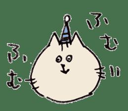 bikyaku-cat sticker #2115854