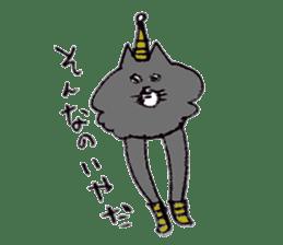 bikyaku-cat sticker #2115855