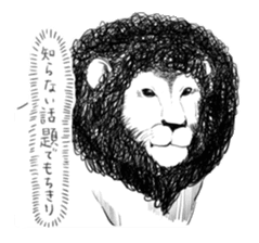 The Afro zoo sticker #2115941