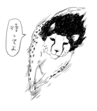 The Afro zoo sticker #2115945