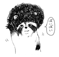 The Afro zoo sticker #2115952