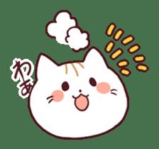 chinese cat sticker #2116303