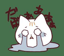 chinese cat sticker #2116306