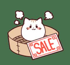 chinese cat sticker #2116312
