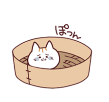 chinese cat sticker #2116323