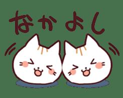 chinese cat sticker #2116324
