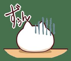 chinese cat sticker #2116328