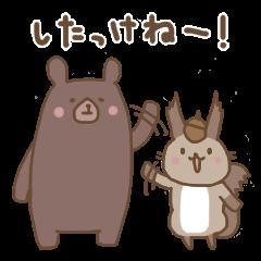 Hokkaido Squirrel & Brown bear