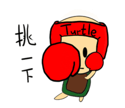 turtle(daily) sticker #2116778