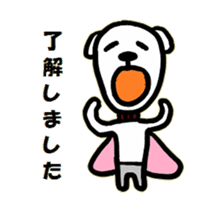 Sorakichi's message 2 sticker #2116826