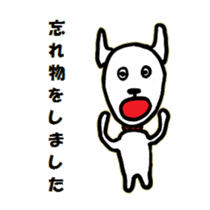 Sorakichi's message 2 sticker #2116830