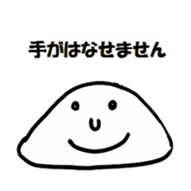 Sorakichi's message 2 sticker #2116849