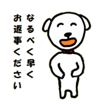 Sorakichi's message 2 sticker #2116855
