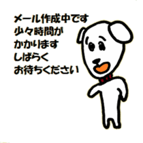 Sorakichi's message 2 sticker #2116857