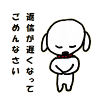 Sorakichi's message 2 sticker #2116858