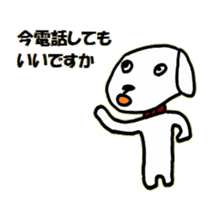 Sorakichi's message 2 sticker #2116859