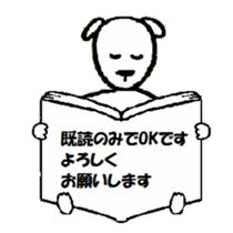 Sorakichi's message 2 sticker #2116860