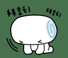 PYI PYI FAMILY sticker #2117117