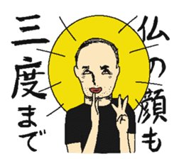 Since I was born in Shizuoka sticker #2117167