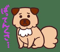 Michael a hybrid dog living in Hakata 2 sticker #2118102
