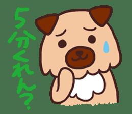 Michael a hybrid dog living in Hakata 2 sticker #2118103