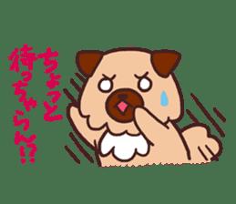 Michael a hybrid dog living in Hakata 2 sticker #2118104
