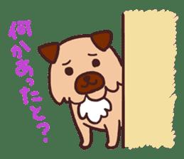 Michael a hybrid dog living in Hakata 2 sticker #2118109