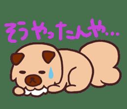 Michael a hybrid dog living in Hakata 2 sticker #2118112