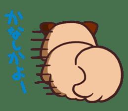 Michael a hybrid dog living in Hakata 2 sticker #2118115