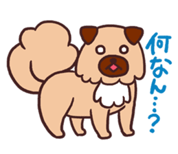 Michael a hybrid dog living in Hakata 2 sticker #2118116